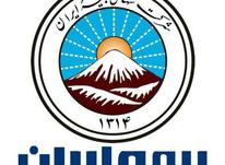 استخدام بیمه ایران در شیپور-عکس کوچک