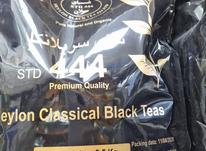چای سیلان سریلانکا در شیپور-عکس کوچک