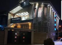 فروش ویلا 210 متر در شهرک غرب در شیپور-عکس کوچک