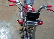 متور تخت 125 در شیپور-عکس کوچک