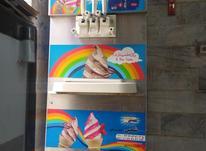 دستگاه بستنی قیفی . در شیپور-عکس کوچک