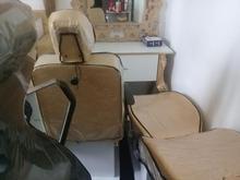 لوازم آرایشگاه بانوان در شیپور