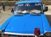 نیسان زامیاد در شیپور-عکس کوچک