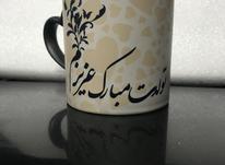 چاپ لیوان حرارتی در شیپور-عکس کوچک