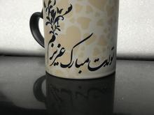چاپ لیوان حرارتی در شیپور