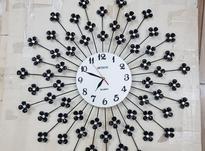 ساعت دیواری مدل نگین دارخورشیدی در شیپور-عکس کوچک