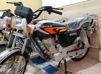 موتور تندر شهاب صفر- پره ای - مدل جوان- انژکتوری در شیپور-عکس کوچک