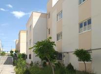 آپارتمان 63 متر در پرند در شیپور-عکس کوچک