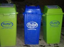 سطل زباله دومینو در شیپور-عکس کوچک