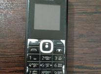 گوشی نوکیا ساده مدل 105 در شیپور-عکس کوچک