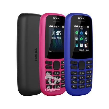 گوشی موبایل نوکیا مدل 105 - 2019 TA-1174 DS دو سیم کارت در گروه خرید و فروش موبایل، تبلت و لوازم در آذربایجان شرقی در شیپور-عکس4