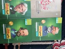 کتاب ریاضی و شیمی و فیزیک و فارسی یازدهم تجربی در شیپور