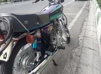 موتور مدل 99 برمودا در شیپور-عکس کوچک
