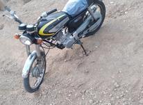 فروش فوری موتور شهاب در شیپور-عکس کوچک