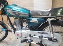 موتورسیکلت فوق العاده هوندا125 آسمیک در شیپور-عکس کوچک