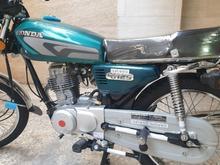موتورسیکلت فوق العاده هوندا125 آسمیک در شیپور