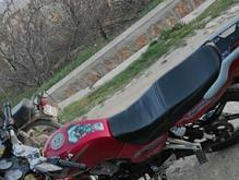 موتور سیکلت ولگا در شیپور