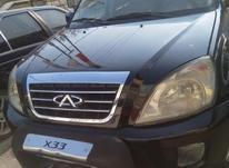 ام وی ام x33 مدل91 بشرط   در شیپور-عکس کوچک