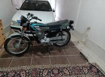 موتورتخت 200 سیسی مدارک دار در شیپور-عکس کوچک