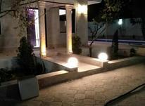 باغ ویلا در شهریار اجاره روزانه در شیپور-عکس کوچک