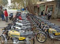 فروش انواع موتور  در شیپور-عکس کوچک