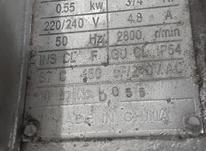 دینام سه چهارم اسب3/4 با 2800 دور در شیپور-عکس کوچک