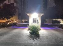 دوخوابه برج مرکز شهر   در شیپور-عکس کوچک