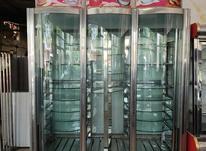 انواع یخچالهای ایستاده فروشگاهی در شیپور-عکس کوچک