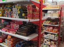 فروشنده خانم جهت سوپر مارکت در شیپور-عکس کوچک