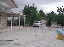 فروش زمین مسکونی 2812 متر در ساوجبلاغ در شیپور-عکس کوچک