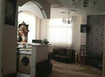 فروش آپارتمان 48 متر در بریانک در شیپور-عکس کوچک