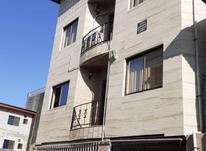 فروش ساختمان دوبلکس 240متری در شیپور-عکس کوچک