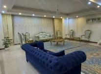 آپارتمان 160 متر 2واحدی بحر شورا در کهریزک در شیپور-عکس کوچک