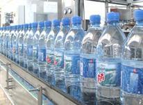 استخدام شرکت زمزم در شیپور-عکس کوچک