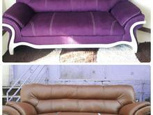 تعمیر انواع مبل با بهترین کیفیت در شیپور