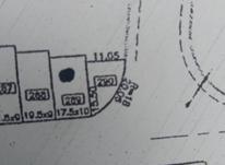 فروش فوری زمین بر 16 متری امام علی در شیپور-عکس کوچک