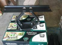 فروش پایه تلویزیون با قابلیت نصب آسان در شیپور-عکس کوچک