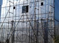 نصب ایزوگام در شیپور-عکس کوچک