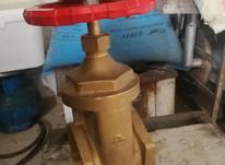 شیرفلکه چهاراینچ در شیپور-عکس کوچک