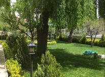 فروش ویلا 400 متر در لواسان در شیپور-عکس کوچک