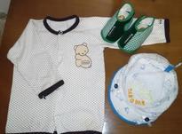 4 تکه لباس نوزادی در شیپور-عکس کوچک