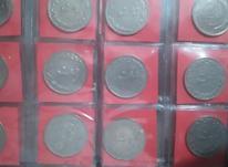 آلبوم سکه جمهوری در شیپور-عکس کوچک
