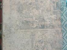 کتاب قدیمی در شیپور