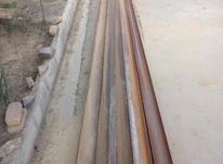 10 عدد تیر آهن 14 کرمانشاه سنگین در شیپور-عکس کوچک