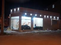 رهن واجاره مغازه 30متری شهرک جوان در شیپور-عکس کوچک