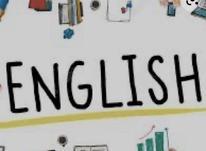 مکالمه تضمینی انگلیسی در 3 ماه در شیپور-عکس کوچک