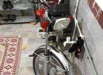 موتور سالم مدل 81 شهاب الگانس مدارک تکمیل پلاک ملی در شیپور-عکس کوچک