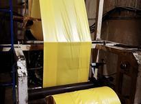 تولید کیسه زباله زرد و مشکی در شیپور-عکس کوچک
