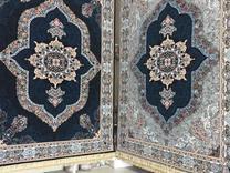 فرش مزدوجین بدون واسطه در شیپور