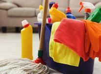 جذب نیروی نظافتی توسط شرکت معتبر با بیمه و درآمد خوب در شیپور-عکس کوچک